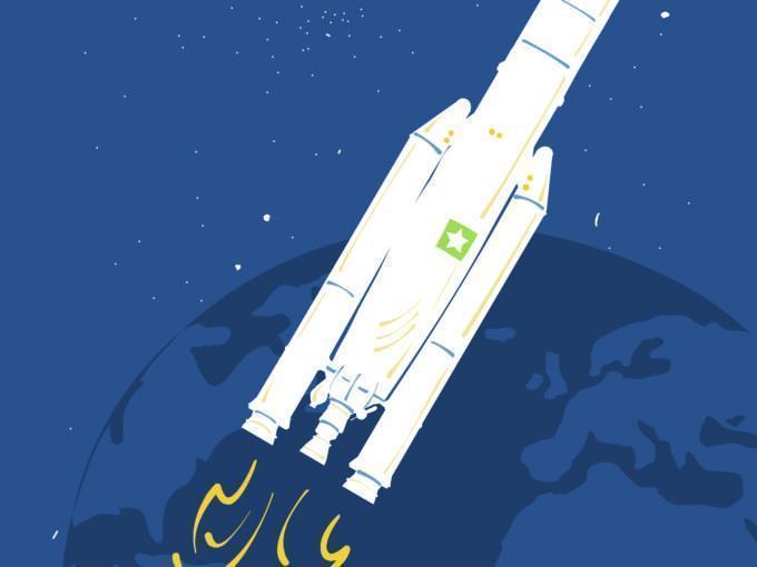 Sie sehen eine Rakete mit Treibstofftanks. Das JUFA Hotel Nördlingen im Ries beitet erlebnisreichen Urlaub.